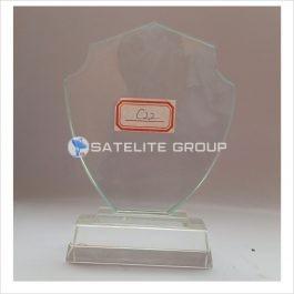 C22 GLASS AWARD
